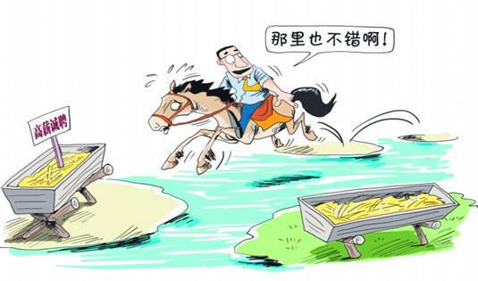 河北省社会保障卡申领登记表里监护人信息_社会保障卡宣传海报包含较多位图矢量图_公